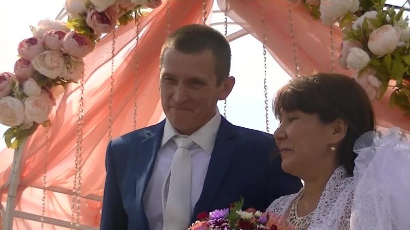 Фарфоровая свадьба 20 лет