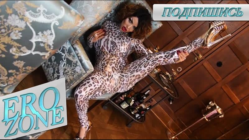 EROZONE Medusa Fetish Goddess Spandex Sexy Leopard Big Silicon Boobs Ass Shaking Сучка в Леопарде Смазка на Сиськах Буфера