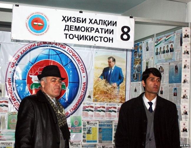 Бывших члены ПИВТ решили вступить в ряды партии президента