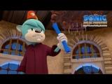 Sonic Boom/Соник Бум - 2 сезон - 20 серия - Наёмные роботы