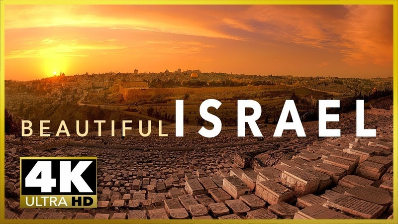 ISRAEL HOLY LAND 4K Ultra HD Sampler, Stock Video Footage Demo