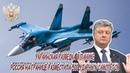 Украинская разведка в панике- Россия на границе разместила 500 ударных самолётов