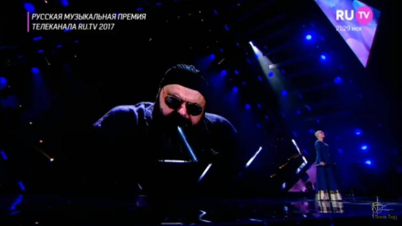 Максим Фадеев Наргиз - Вдвоём ( Премия ''Ru.TV'' - 2017 г. ) ( 1080 × 1920'HD a.m ).mp4