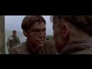 Жанна ДАрк (2000) - зубы вырву после боя.
