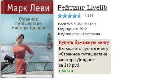 Учебник по окружающему миру 3 класс данилов 2 часть читать онлайн