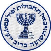 Моссад Но-Не-Израиль, 9 января 1999, Санкт-Петербург, id210977340