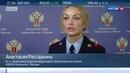 Новости на Россия 24 • Наркотики по СМС новые методы преступников