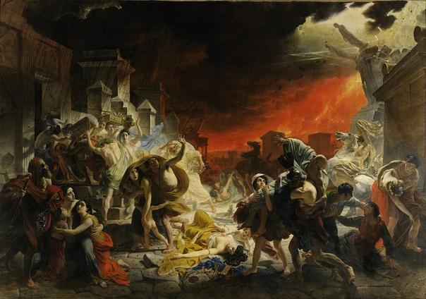 Последний день Помпеи (1833) Художник: К. Брюллов.