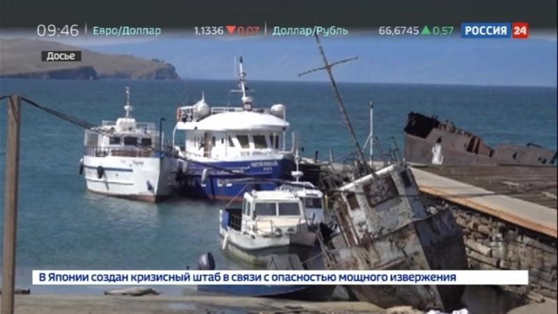 Летчик утопил в Байкале уже второй самолет