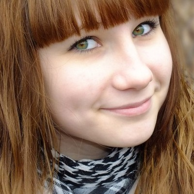 Алина Низамова, 1 апреля 1990, Тверь, id191229705