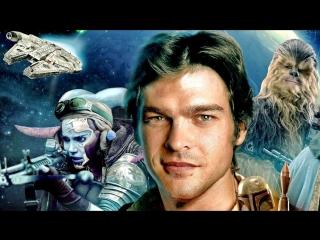 Хан Сало: Звёздные Потехи. Истории