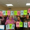 Электронный гражданин Нижегородской области