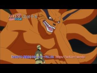 Наруто 2 сезон 362 серия / Трейлер   Trailer / Naruto Shippuuden 362 русская озвучка от Everly