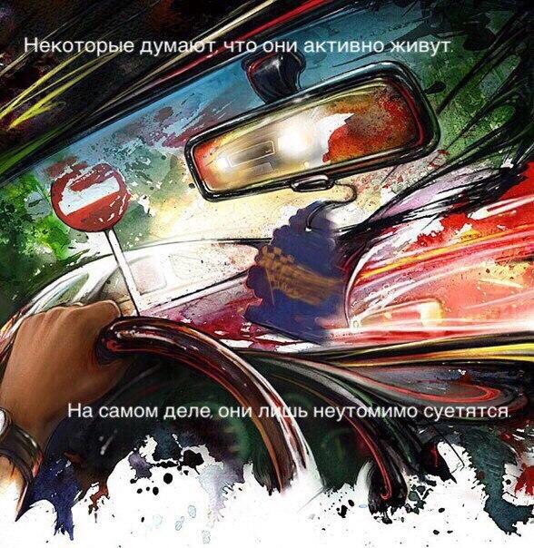 Фото №456306777 со страницы Никиты Карташова