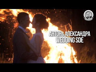 Wedding day  |Антон & Александра  | интервью | Ведущий Андрей Буриков