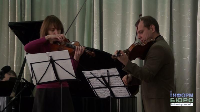 Класична музика та м'які іграшки: творчий обмін в рамках Kharkiv Music Fest-2018