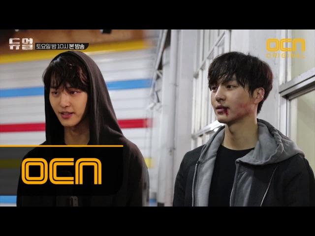 Duel 듀얼 스페셜 프리뷰 예고 공개! 이번주 (토) 밤 10시 바로내일 서프라이즈각
