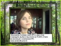Анастасия Грибанова, 9 октября 1999, Курган, id152897371