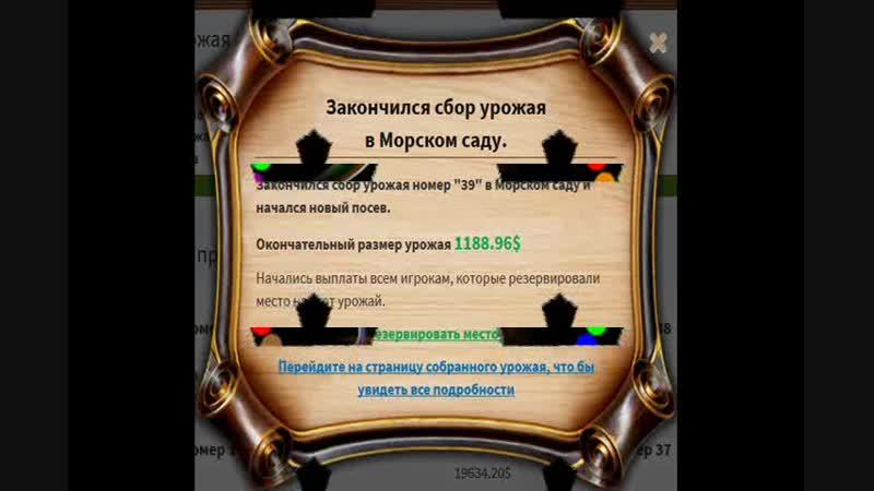 Mgarden.online 2 mgarden.onliner=21492