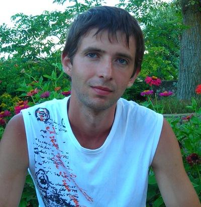 Юрий Правук, 16 октября , Киев, id225847687