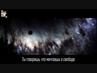 [fsg fox] kris wu - freedom ft. jhené aiko |рус.саб|