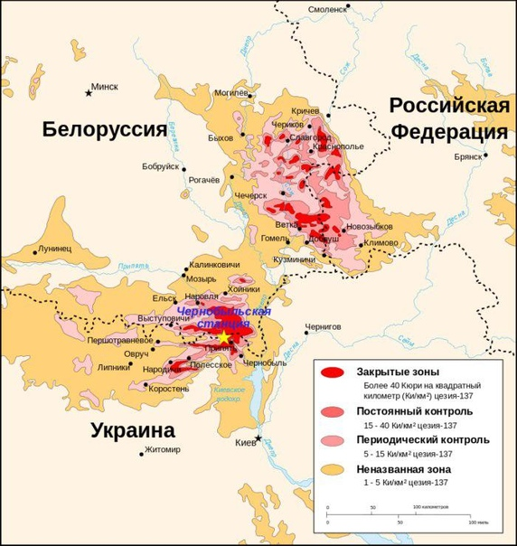 Карта радиоактивного загрязнения в результате Чернобыльской аварии в 1996г.
