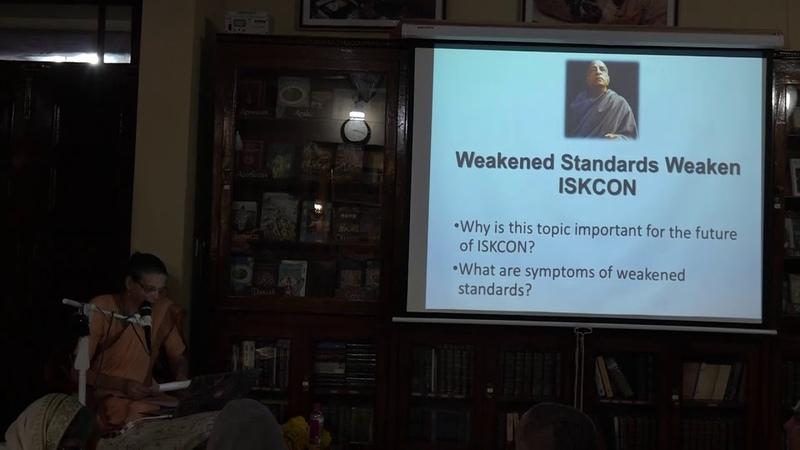 Ослабленные стандарты ослабляют ИСККОН Малати даси 25 02 2018