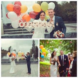 Как сделать фамилию на свадьбу своими руками из бумаги