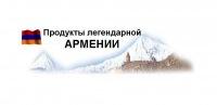 Саргис Еремян