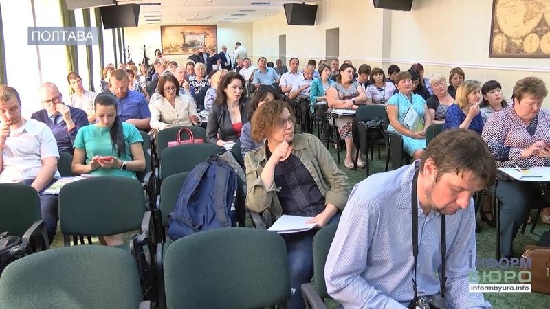 Чого очікувати від земельної реформи, говорили на засіданні полтавського прес-клубу