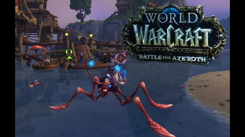 Быстрая прокачка с нуля репутации Рыболовов Пандарии в World of Warcraft Battle for Azeroth