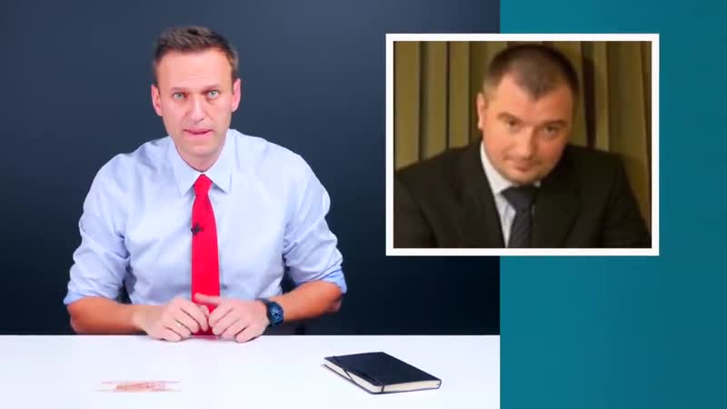 Имена героев Андрей КЛИШАС Тайные богатства похитителя интернета