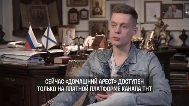 Михалков о современном Гоголе
