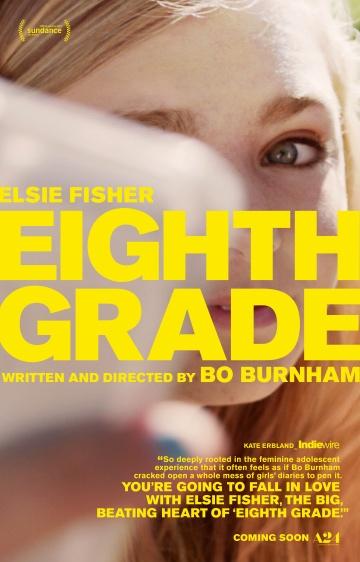 Восьмой класс  (Eighth Grade) 2018  смотреть онлайн