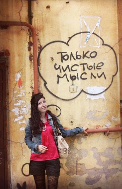 Inna Назарова