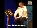Усы Пескова