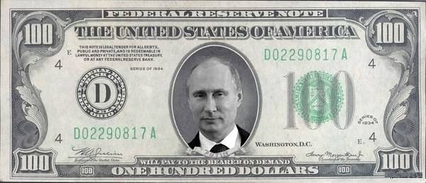 Межбанковский доллар подскочил до 10 гривен - Цензор.НЕТ 1363