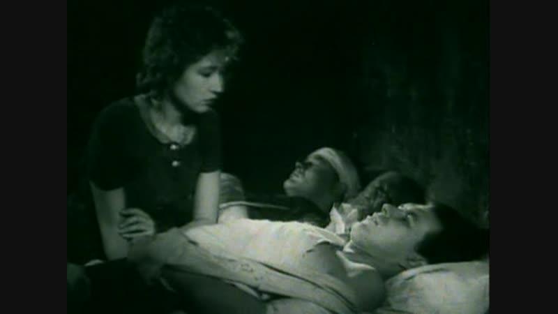Однажды ночью Невеста 1944