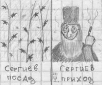 Алексей Кузнецов, 1 июля 1992, Омск, id19868817