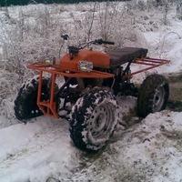 Японские мини трактора б у продажа