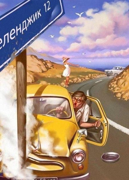 Весёлые иллюстрации Валерия Барыкина