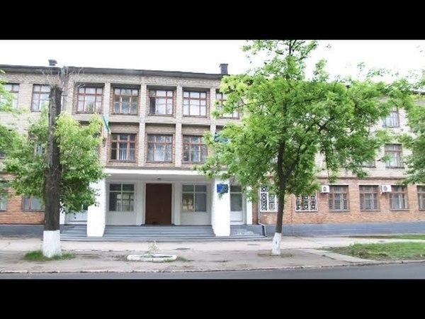 Жовтоводський педагогічний коледж
