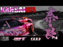 SC FILMS — Kansai All Star Drift GP 2013 at Meihan Sports Land.