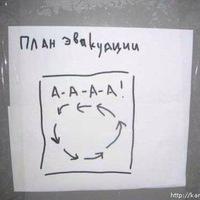 Алексей Богословский