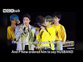 "English sub for ""husband"" ""wife"""