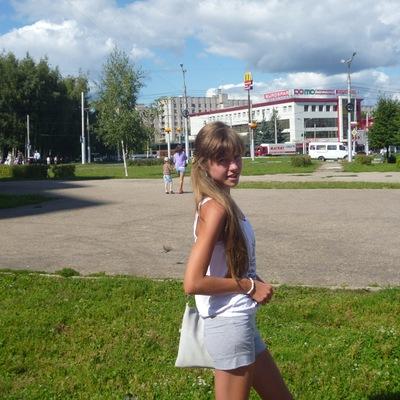 Кристина Кошкина, 10 января 1998, Чебоксары, id119495218