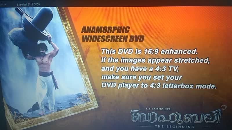 Baahubali 2015 dvd9