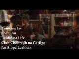 Seo Linn - Little Lion Man (Mumford and Sons - as Gaeilge)