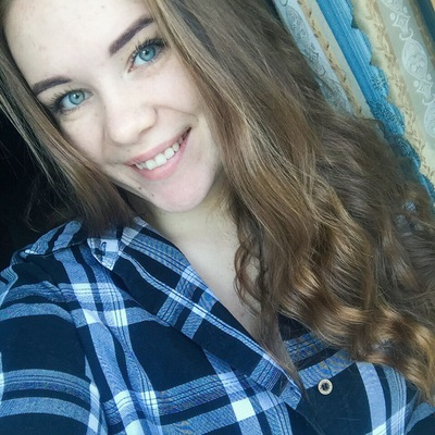 Виктория Хитрова