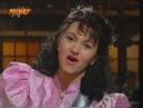 Mara Kayser Herz aus Gold 1993